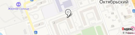 Maxik на карте Октябрьского