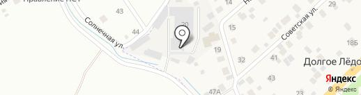 Космическая связь, ФГУП на карте Долгого Ледово