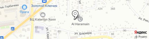 Al Haramain на карте Макеевки