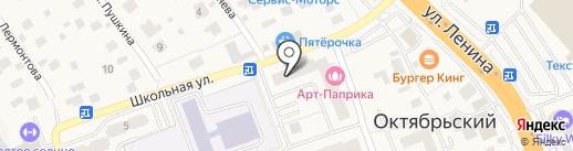 МБА Недвижимость на карте Октябрьского