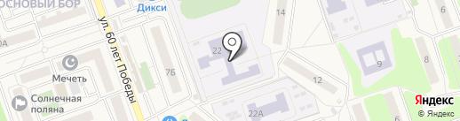 Средняя общеобразовательная школа №53 на карте Октябрьского