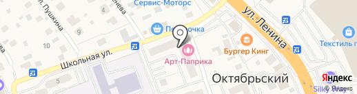 Продуктовый магазин на карте Октябрьского