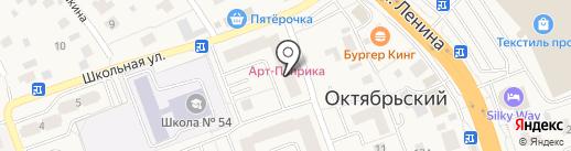 Капитал-Инвест, ЗАО на карте Октябрьского