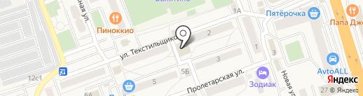 Магазин обуви на карте Октябрьского