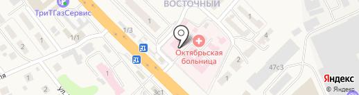 Октябрьская больница на карте Октябрьского