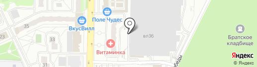 Компания по ремонту вмятин без покраски на карте Балашихи