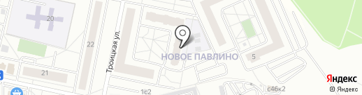 Новое Павлино на карте Железнодорожного