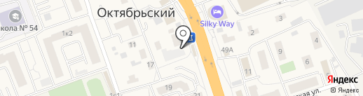 Интим на карте Октябрьского