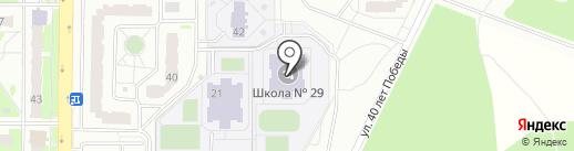 Средняя общеобразовательная школа №29 на карте Балашихи