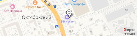 Silky Way на карте Октябрьского