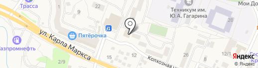 Ярче! на карте Красково