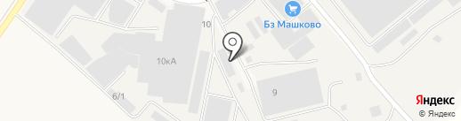 Новьсталь на карте Машково