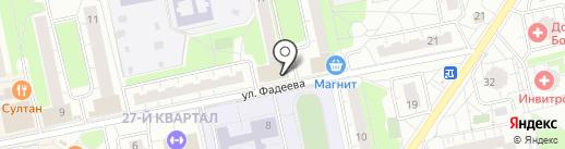 Магазин бижутерии на карте Балашихи