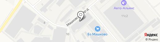 Автодок на карте Машково