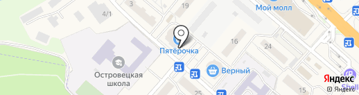 Пятерочка на карте Островцев