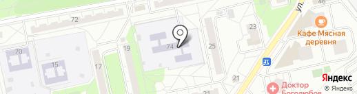 Детский сад №31 на карте Балашихи