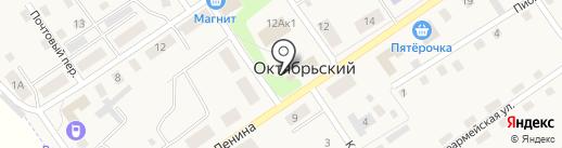 Перекресток на карте Киреевска