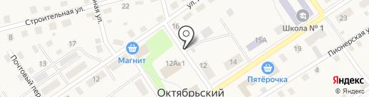 Магазин продуктов на ул. Ленина на карте Киреевска