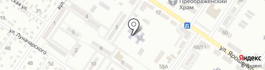 Макеевский учебно-воспитательный комплекс №93 на карте Макеевки