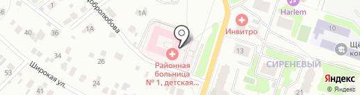 Мособлмедсервис, ГБУ на карте Щёлково