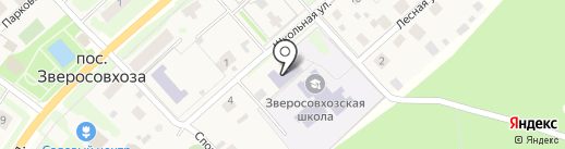 Почтовое отделение №141214 на карте Зверосовхоза