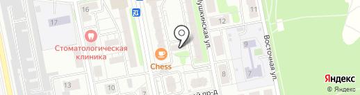 Центр дезинфекции на карте Балашихи