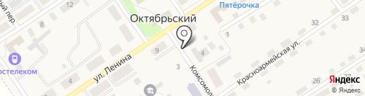 Мастер на карте Киреевска