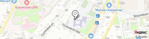 Детская музыкальная школа №1 на карте Крымска