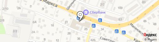Магазин бытовой химии и средств гигиены на карте Красково