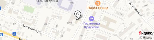 Мышастик на карте Красково