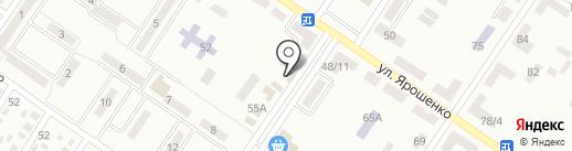 Специи, магазин на карте Макеевки