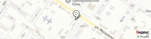 Алиса, салон красоты на карте Макеевки