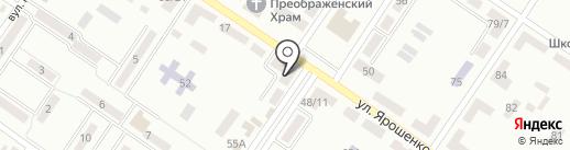 Семейный дом цветов на карте Макеевки