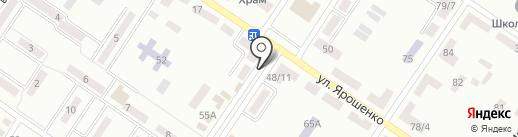 Анжелика на карте Макеевки