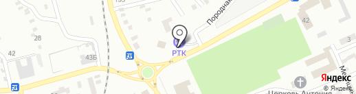 РТК, ГП на карте Макеевки