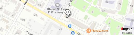 Дом быта на карте Щёлково