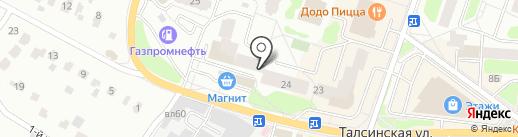 Бухгалтерия и Право на карте Щёлково