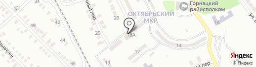 Отделение связи №55, г. Макеевка на карте Макеевки