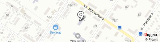 Макеевская общеобразовательная школа №93 с дошкольным образованием на карте Макеевки