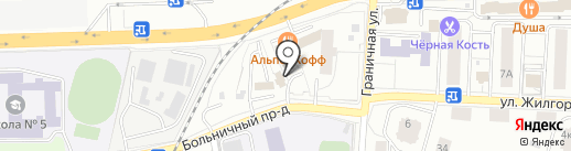 Александр на карте Балашихи