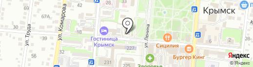 Крымское РАЙПО на карте Крымска