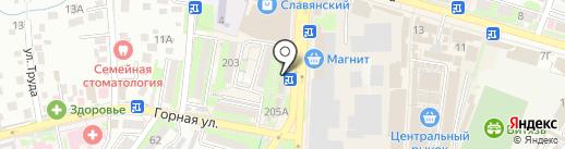 Подарки на карте Крымска