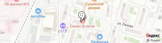 ЛюксиМЕД на карте Балашихи
