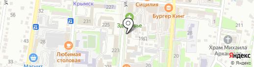 У Эдика на карте Крымска