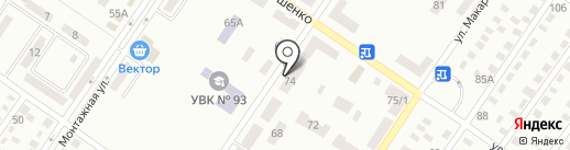 Аптека №347 на карте Макеевки