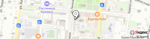 ИРЦ Экоцентр на карте Крымска