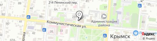 Юридическое агентство на карте Крымска