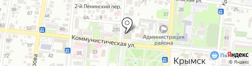 Крымская типография на карте Крымска