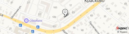 Соседушка на карте Красково