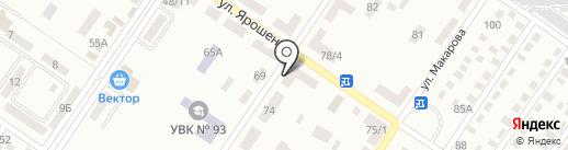 Триумф на карте Макеевки